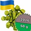 Nationalnyi UA 2016 - 50 g granulat 8,0% aa