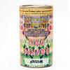 Piwo domowe rubinowe piWES-04 1,7 kg